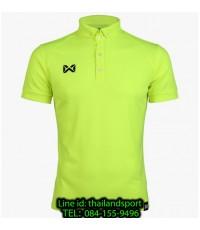 เสื้อโปโลกีฬา polo วอริกซ์ warrix รุ่น wa-3315n (สีเขียวสะท้อนแสง g2)