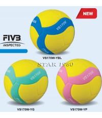 ลูกวอลเลย์บอล เด็ก มิกาซ่า mikasa รุ่น vs170w (ybl, yg, yp) เบอร์ 5 หนังอัด eva foam นุ่ม เบา k+n