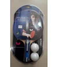 ไม้ปิงปอง เทเบิลเทนนิส butterfly harimoto 2000