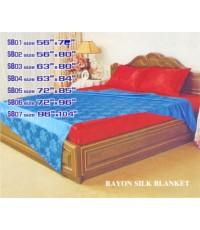 ผ้าห่มแพรแท้ ผ้าคลุมเตียงแพรแท้ ผ้ารับไหว้ผู้ใหญ่ อย่างดี ขนาดเตียงเดี่ยว 3ฟุต - มีหลายสีให้เลือกค่ะ