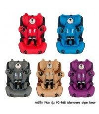 คาร์ซีท Car Seat FICO รุ่น FC968 Mandara pipe bear สำหรับเด็กวัย 9 เดือน - 12 ปี