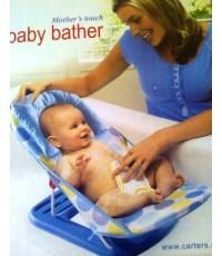 เก้าอี้สำหรับอาบน้ำเด็ก Baby Bather 3 STEP สำหรับเด็กวัยแรกเกิด - 36 เดือน by Carter