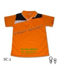 ชื่อสินค้า : SC-2 เด็ก/ผู้ใหญ่