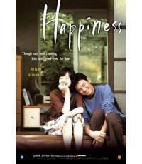 Happiness หนึ่งความสุข ความเศร้าไม่ต้องพูดถึง (Korean movie บรรยายไทย)