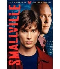 Smallville Season 5 : ผจญภัยหนุ่มน้อยซุปเปอร์แมน ปี 5 (พากย์ไทย) 3 แผ่น V2D