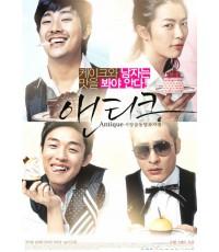 Antique Korea Version (ซับไทย 1 DVD)