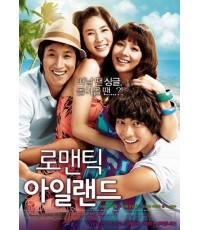 Romantic Island 1 แผ่น ซับไทย ยูจิน / ลีมินกี แสดงนำค่ะ