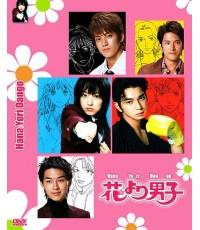 Hana Yori Dango /F4 เวอร์ชั่น ญี่ปุ่น 5 DVD ซับไทย สนุกค่ะ ห้ามพลาด นางเอก พระเอกน่ารักมากๆ