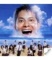 Homeroom on the Beachside (Taiyo to Umi no Kyoshitsu) 5 DVD ซับไทย