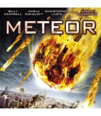 Meteor เมทิเออร์ มฤตยูพุ่งถล่มโลก  [2DVD พากย์ไทย+บรรยายไทย]