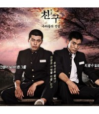 Friend Our Legend [5 V2D ซับไทย] By R-U-indy .... ฮยอนบินค่า