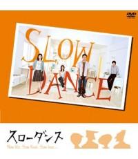 Slow Dance (2 V2D ซับไทย) .. ละครรักโรแมนติกระหว่างหนุ่มสาว 4 คน