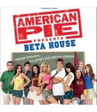 American Pie 6 Present Beta House เปิดหอซ่าส์ พลิกตำราแอ้ม