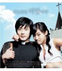 Love So Divine สาวเซี้ยว...หัวใจกุ๊กกิ๊ก  (1 DVD พากย์ไทย+ซับไทย)