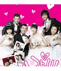 Saranghae (I love you) วุ่นนัก ฉันรักเธอ (6 DVD พากย์ไทย+ซับไทย)