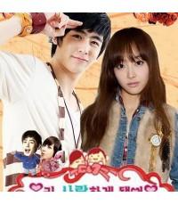 We Got Married Season 2 Nichkhun (2PM)  Victoria f(x) Ep. 29+30 (1 แผ่น ซับไทย)