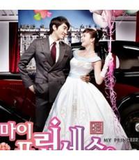 My Princess (8DVD ซับไทย RU-Indy)... คิมแตฮี + ซงซึงฮอน ห้ามพลาดนะคเรื่องนี้ น่ารักมากมายค่า