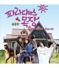 Paradise Ranch (4V2D ซับไทย RU INDY) ชางมิน ดงบัง+อียอนฮี