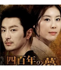 Dream of 400 Years (Drama Special Series) (1 DVD ซับไทย)