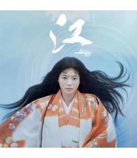 Princess Go - Gou Himetachi no Sengoku เจ้าหญิงโก (8 V2D พากย์ไทย อัดทรู)