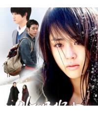 Cinderella\'s Stepsister ปมชีวิต...ลิขิตรัก 5 DVDจบ ภาพ Master โมใส่กับเสียงไทย