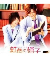 Takumi-kun Series (5 ตอน) 1 DVD (ซับไทย)