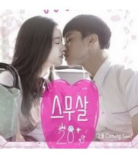 20′s TwentyYears Old 1 DVD (ซับไทย) จบ (4 ตอนจบ) [อีกีกวัง (BEAST)]