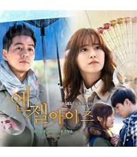 Angel Eyes 10 DVD ซับไทย by Unlimited4d [อีซังยุน,คูฮเยซอน]