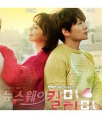 Kill Me, Heal ME 5 DVD [20 ตอนจบ] ลดบิต ซับไทยจบ [จิซอง,ฮวางจองอึม,ปาร์คซอจุน]