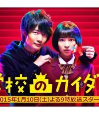 Gakkou no Kaidan 2 DVD (ซับไทย) จบ