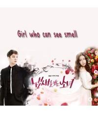 The Girl Who Can See Smells 4 Disc ลดบิต พากษ์เกาหลี ซับไทย