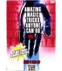 DVD สอนAMAZING 1 1DVD