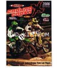DVD งานแข่ง มอไซค์วิบาก EDORO CROSS 2006 1DVD