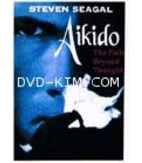 VCD สอนอาคิโด้ โดย สตเว่น ซีกัส 1VCD