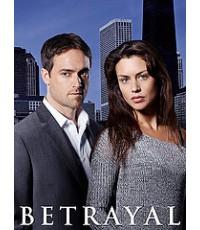 Betrayal Season 1 ซับอังกฤษ