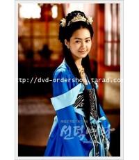 Queen Seon Deok ซอนต็อก มหาราชินีสามแผ่นดิน(รวมชุด18218;ชุด28218;ชุด3(พากย์ไทย)