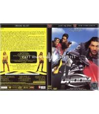 MV61-Dhoom 1 หนังปี 2005 หนังแขกขี่ Superbike มันส์สนุกมากครับ น่าสะสม