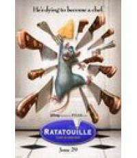 Ratatouilleระ-ทะ-ทู-อี่ พ่อครัวตัวจี๊ด หัวใจคับโลก DVD Master 1 แผ่น