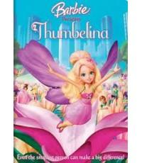Barbie Presents Thumbelina-บาร์บี้ ทัมเบลิน่า
