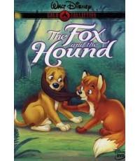 The Fox and the Hound เพื่อนแท้ในป่าใหญ่ Vol. 1-2