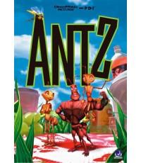 Antz : เปิดโลกใบใหญ่ของนายมด
