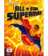 ALL STAR SUPERMAN ศึกอวสานซูเปอร์แมน