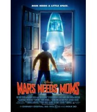 MARS NEED MOMS ภารกิจแอบจิ๊กตัวแม่บนดาวมฤตยู