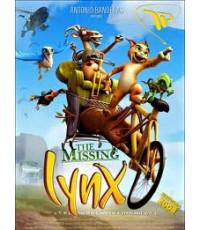 อุตลุดแก๊งสัตว์สุดป่วน The Missing Lynx