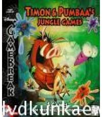 Timon  Pumbaa\'s Jungle Games