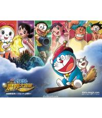 Doraemon: The Movie 18 DVD(พากย์ไทย/ญี่ปุ่น) 18 ตอน 18 แผ่น