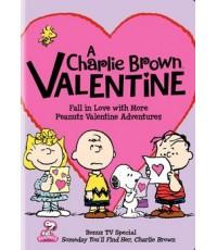 A Charlie Brown Valentine สนูปปี้ กับแก๊งพีนัทส์เพื่อนเกลอ วันแห่งความรักของชาร์ลี บราวน์