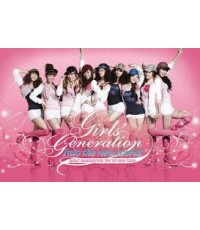 SPECIAL D-DAY GIRLS GENERATION