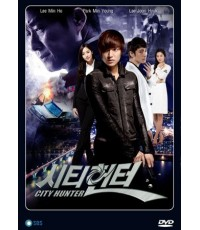 City Hunter  7 แผ่น (อี มินโฮ) พากย์ไทย