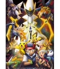 Pokemon Movie : Arceus and the Jewel of Life อาเซอุส สู่ชัยชนะแห่งห้วงจักวาร